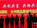 中国怀仁:创购国际