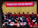 山西省律师行业党建
