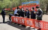 """大同市平城区司法局开展""""三零""""创建 法治宣传活动"""