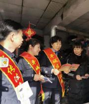为民办实事,党员先锋行――水泊寺司法所党支部和向吉律所党支部联合在行动