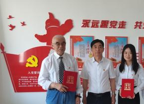 山西向吉律师事务所党支部开展庆祝建党100周年活动